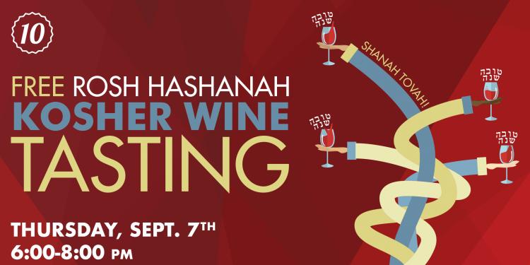 Free Rosh Hashanah