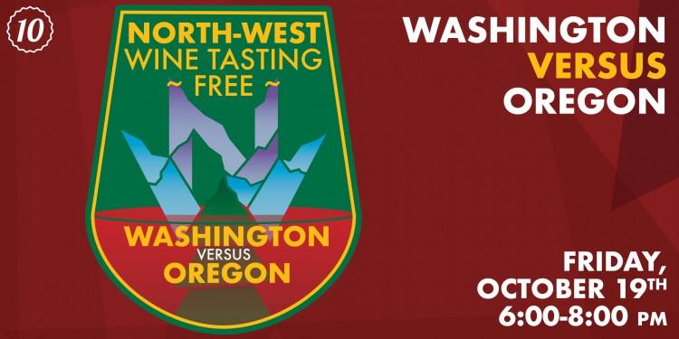 NW-Wine-Tasting-EB