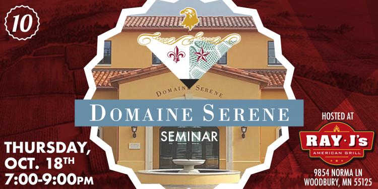 Domaine-Serene-Seminar-EB